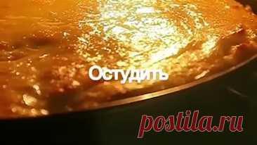 Песочныи пирог с творогом ( рецепт )