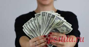 5 денежных привычек, которые помогут выйти из долговой ямы и не попадать в нее Многие из тех, кто утверждает, что деньги не играют важную роль в их жизни, сталкиваются с финансовыми проблемами. Эти же люди признаются, что им не хватает средств, не удается накопить и достичь новы...