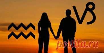 Мужчина-Козерог и женщина-Водолей: совместимость в любви, браке, дружбе, сексе, работе и бизнесе, плюсы и минусы союза
