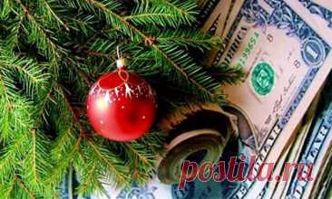 Какие есть заговоры на Рождество? Рождественские заговоры помогут обрести большую любовь, выйти замуж, обрести счастье и благополучие, восстановить здоровье. Их исполняют не только дома,