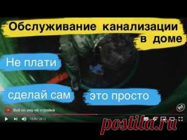 Обслуживание станции Трайдянис / Traidenis NV-1