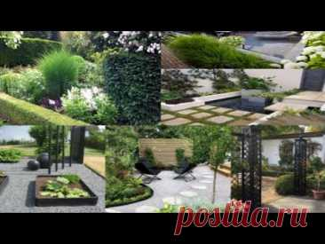 Красивый двор и сад. Идеи дизайна и озеленения