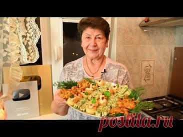 Как дорого подать самые дешёвые продукты на праздничный стол! Закуски - сразу 3 рецепта!
