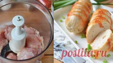 Домашние куриные сосиски: намного вкуснее покупных