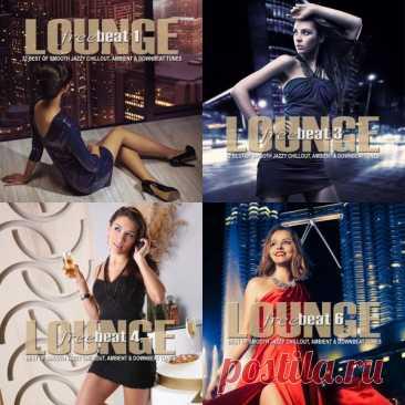 Lounge Freebeat Vol. 1-6 (2015-2021) M4A Исполнитель: Various ArtistНазвание: Lounge Freebeat Vol. 1-6Год выпуска: 2015-2021Страна: All worldЖанр музыки: Lounge, Chillout, Smooth Jazz, InstrumentalКоличество композиций: 115Формат: Аудио MPEG-4 (.m4a) + CoverКачество: ~283 Kbps - ~310 KbpsПродолжительность: 08:46:42Размер: 1.19 Gb