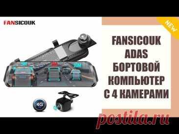 Купить видеорегистратор с навигатором и антирадаром автомобильный