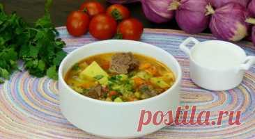 Ароматный суп с говядиной и овощами: все хором просят добавку