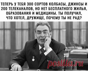 Вместе с Советской властью мы потеряли свободу и стали рабами денег. Не пора ли это вернуть? | Православный сталкер | Яндекс Дзен