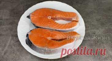 Соседка научила готовить рыбу в фольге: получается очень нежной и вкусной | Вкусная Жизнь | Яндекс Дзен