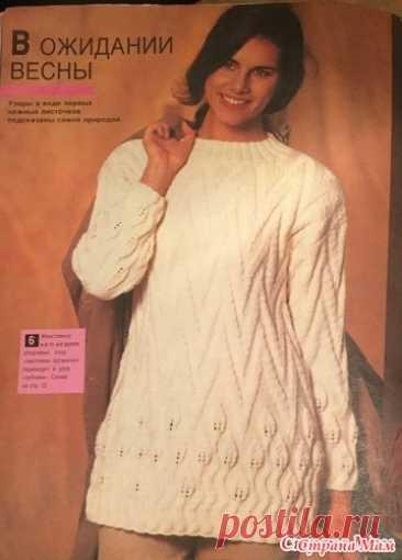 Туника и платье спицами для себя - Вязание - Страна Мам