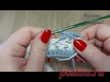 😎3D СЕТОЧКА узор крючком для пледа./ 3D mesh crochet pattern for a plaid.