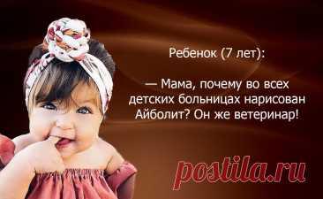 «Хочу алипошку!» Смешные детские фразочки и неответные вопросы от самых маленьких | Улыбка Ребёнка | Яндекс Дзен