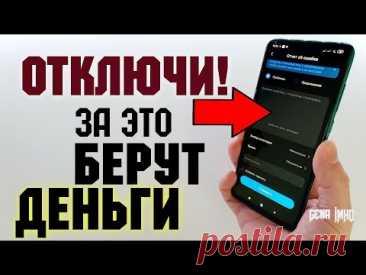 ОТКЛЮЧИ ЭТИ НАСТРОЙКИ на своем Xiaomi ПРЯМО СЕЙЧАС. Глюки, отключить рекламу на Redmi, Перегрев!