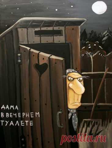42-летний бородач Вася Ложкин очень любит рисовать котиков необычного окраса и строгих женщин в возрасте. Некоторые поклонники в интернете называют Васю «главным российским сюрреалистом XXI…