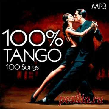 100% Tango (2017) Mp3 Исполнитель: Varied ArtistНазвание: 100% TangoЖанр: Classical, Musical, Latinfolk, InstrumentalГод выпуска: 2017Количество композиций: 100Формат|Качество: MP3 | 320 kbpsПродолжительность: 06:37:10Размер: 936 MB (+3%) Tracklist:01. Michel Plasson, Orchestre Du Capitole De Toulouse, - Toulouse-Buenos