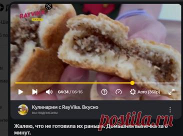 Кулинарим с RayVika. Вкусно | Яндекс Дзен