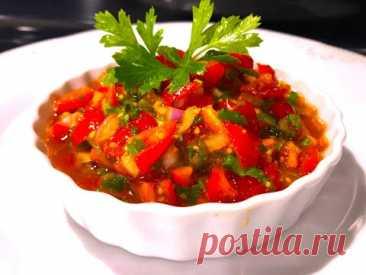 САЛЬСА Мексиканская, самая популярная в мире. Любое Блюдо станет шедевром! Минимум ингредиентов.