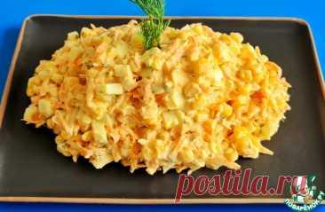 Салат с морковью, кукурузой и с яйцом Кулинарный рецепт