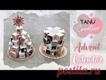 DIY Advent Calendar Tree or Tower   Tutorial