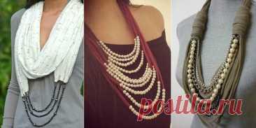 Как красиво носить шарф: 9 модных идей для твоего гардероба! Каждый день выгляжу сногсшибательно.