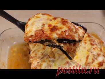 Баклажаны больше никогда не жарь! 🍆🍅 Самый вкусный рецепт! Понравится Всей СЕМЬЕ!🍆