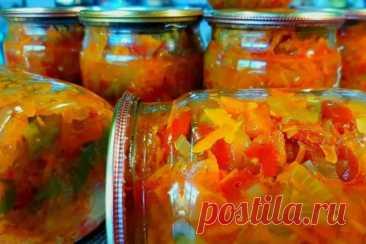 ТОП - 5 рецептов!!! Ароматный салат «Украинский»: запасаемся витаминами на зиму