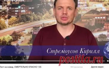 Видеозаписи Ольги Славской