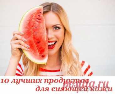 Продукты, которые замедляют старение кожи и организма