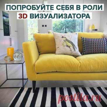 🌈 ХОТИТЕ ПОПРОБОВАТЬ СЕБЯ В РОЛИ НАСТОЯЩЕГО 3D ВИЗУАЛИЗАТОРА? Это человек, который делает вот такие крутые картинки интерьеров в 3D программе👇🏻 и получает за это от 60 тысяч рублей. Научиться может любой человек, который любит творчество и креатив. Тяготеет к созданию чего-то красивого и эстетичного. Мечтает заниматься любимым делом и воплощать свои самые смелые мысли и идеи. Если вы увлекаетесь дизайном, графикой, архитектурой, любите рисовать или просто давно ищете свое творческое призвание,…