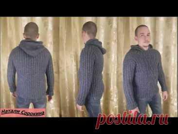 свитер с капюшоном спицами/часть 2/первая часть узора нашего свитера