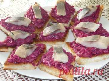Шикарные закусочные бутербродики с селедкой!