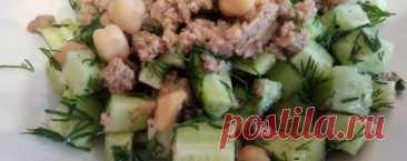 Салат с тунцом и нутом для похудения - Диетический рецепт ПП с фото и видео - Калорийность БЖУ