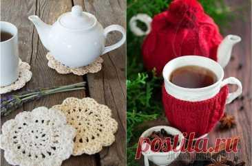 Крутые вязаные идеи для уютного чаепития Осень – пора гостеприимных чаепитий, приятных душевных бесед и красивого уютного интерьера. Чтобы процесс принятия чая, кофе или какао принёс особые эмоции, стоит окружить себя милыми и приятными вещи...