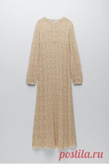 Подбираю узор, которым связано платье бренда Zara | WarmEngineer | Яндекс Дзен