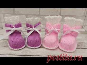 Нарядные пинетки на девочку вязаные спицами/booties knitting/Stiefeletten stricken