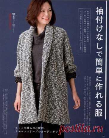 Азиатская выкройка пальто-накидки Модная одежда и дизайн интерьера своими руками