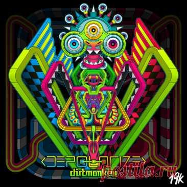 DIRT MONKEY — Depolarize (Album) DOWNLOAD USA UK