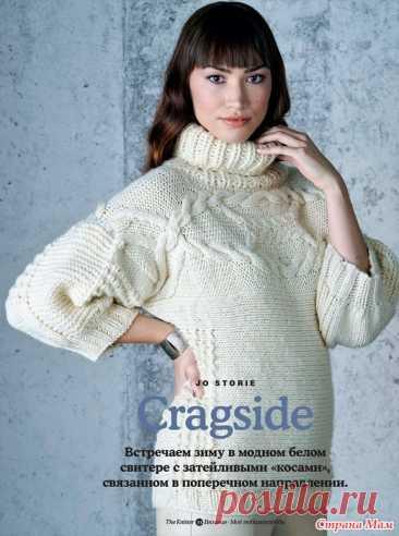 "Теплый свитер ""Cragsaid"". Спицы. The Knitter №11 2021г Россия"