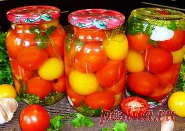 Очень вкусные маринованные помидоры на зиму