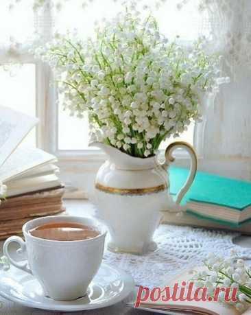 С добрым утром! Светлого дня, добрых новостей и хорошего настроения!
