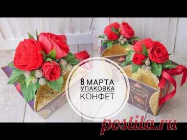 Подарок на 8 марта / Сладкий подарок / DIY TSVORIC