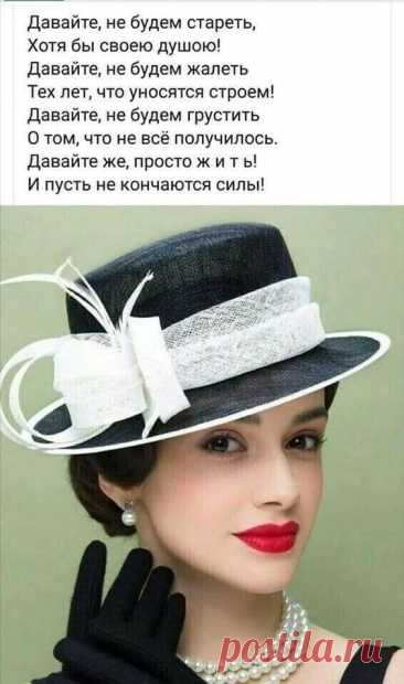 Фотоальбом Разное группы Копилка мудростей
