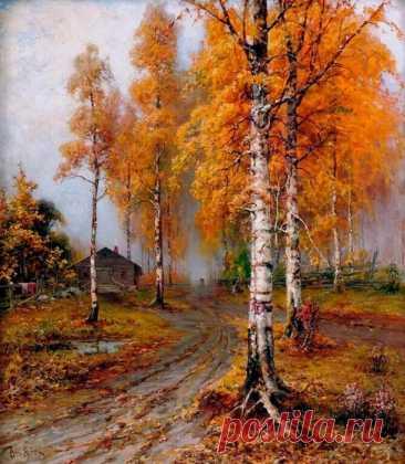 Картина кисти художника Юлия Юльевича Клевера
