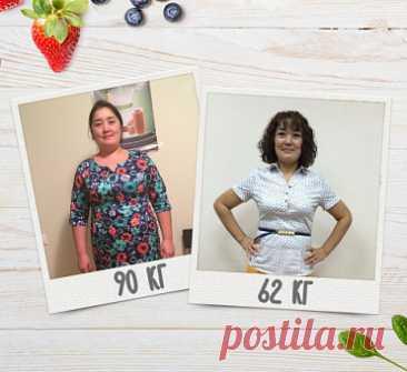 История снижения веса  Снижение веса Райли Ишбаевой: Минус 28 кг за 8 месяцев