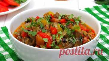 Готовлю вкуснейшее овощное блюдо кавказской кухни - Аджапсандал. Ароматно, сочно и очень вкусно! | Вкусные идеи от Натали | Яндекс Дзен
