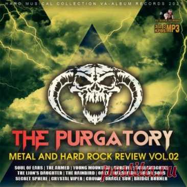 The Purgatory Vol.02 (2021) Динамичный, фирменно-брутальный стиль музыки! Гитарный хардкор самодостаточен и индивидуален, а композиции быстрые и короткие. Тематика их связана с личностью, социумом, политикой, убеждениями и протестом.Категория: Music CollectionИсполнитель: Various ArtistНазвание: The Purgatory Vol.02Страна: