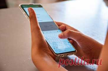 Какие сообщения нужно сразу удалять с телефона? АиФ.ru узнал у эксперта, какие SMS нужно оперативно удалять из памяти телефона, а в каких случаях подобная перестраховка будет излишней.