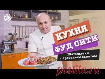 Рецепты приготовления - кулинарные рецепты