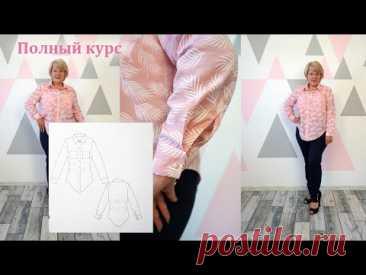 Элегантная летняя блуза своими руками. Полный пошаговый пошив от А до Я