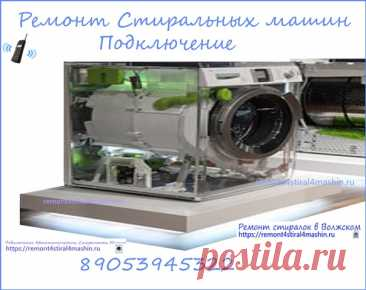 https://remont4stiral4mashin.ru ремонт 4 стирал 4 машин ремонт автоматических стиральных машин